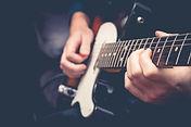 omni-guitar-tuition-11.jpg