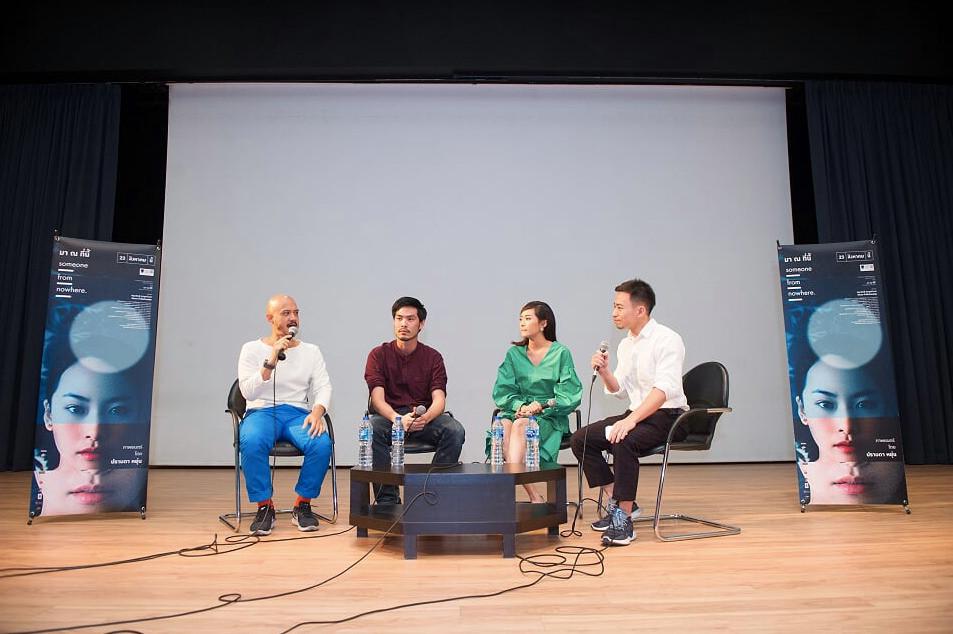 งานเปิดตัวภาพยนต์ Someone from Nowhere ครั้งแรกในประเทศไทย