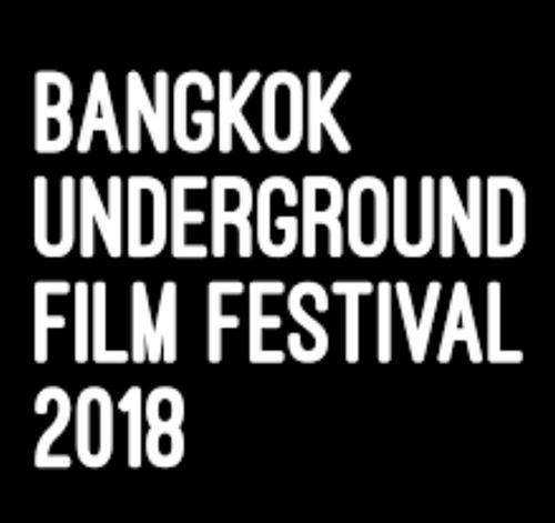 Bangkok Underground Film Festival 2018