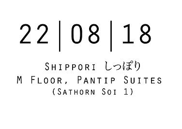 220818_Shippori-01.png