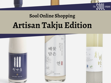 Buying Sool Online:  The Artisan Takju Edition