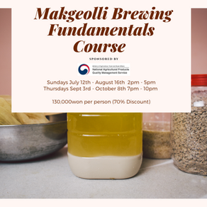 How to Make Makgeolli Course 2020