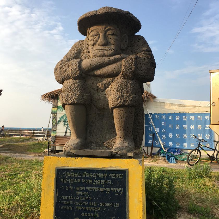 The Jeju Grandpa Statue