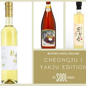 Buying Sool Online:  The Cheongju / Yakju Edition