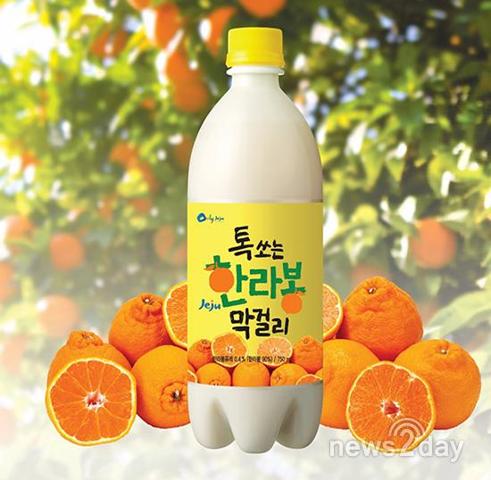 Woorisul Brewery makes Hallabong Makgeolli with Jeju citrus