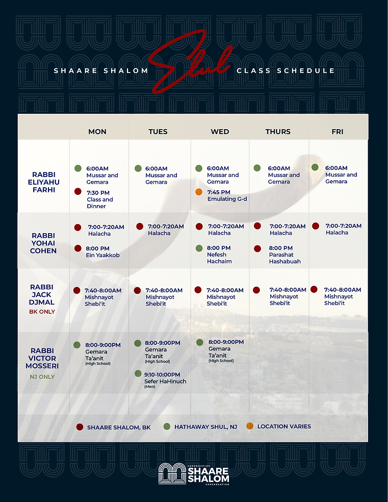 Shaare Shalom Elul Schedule_final-02.png