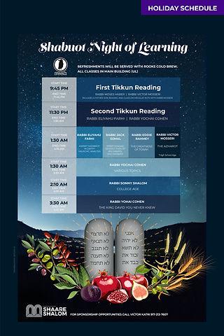 Shaare Shalom Shavuot Schedule-01.jpg