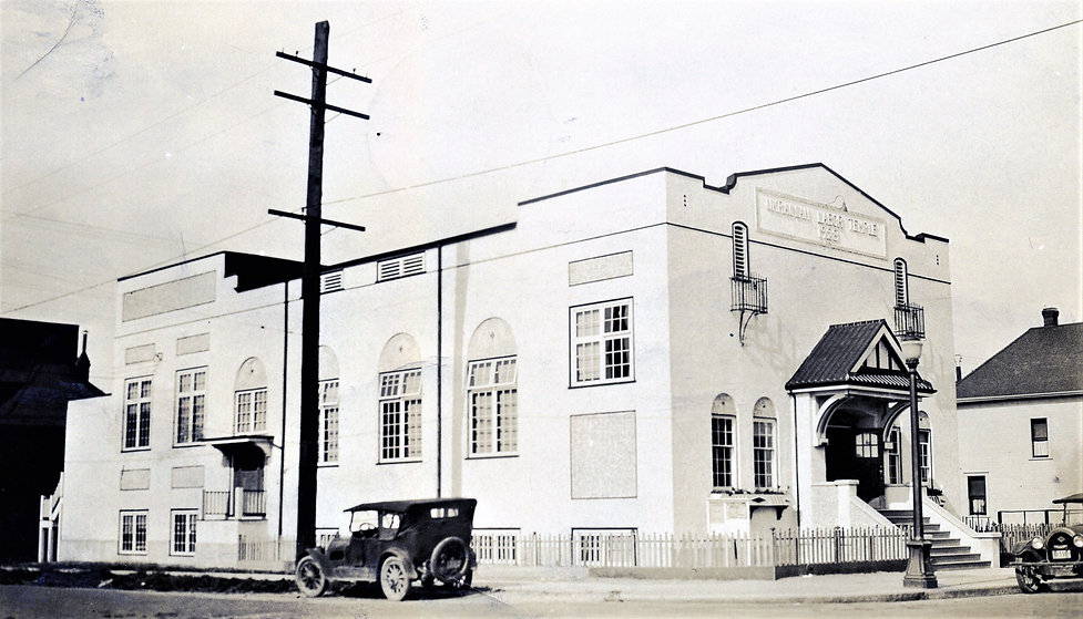 Ukrainian Hall ca 1940s.jpg