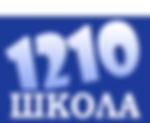1210лого-простойsmall222.png
