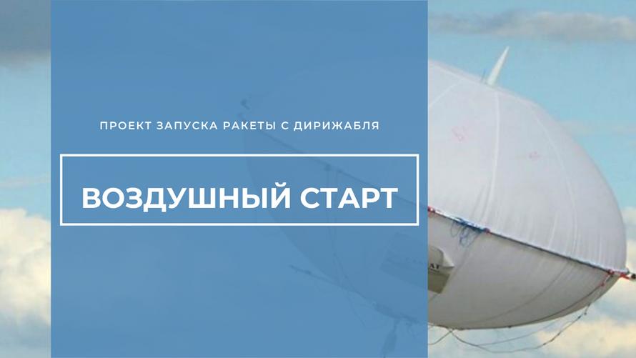 ВС_2021_4.png