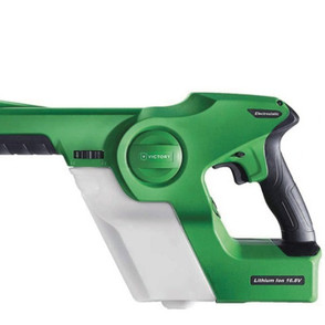 $695 - Handheld Electrostatic Sprayer