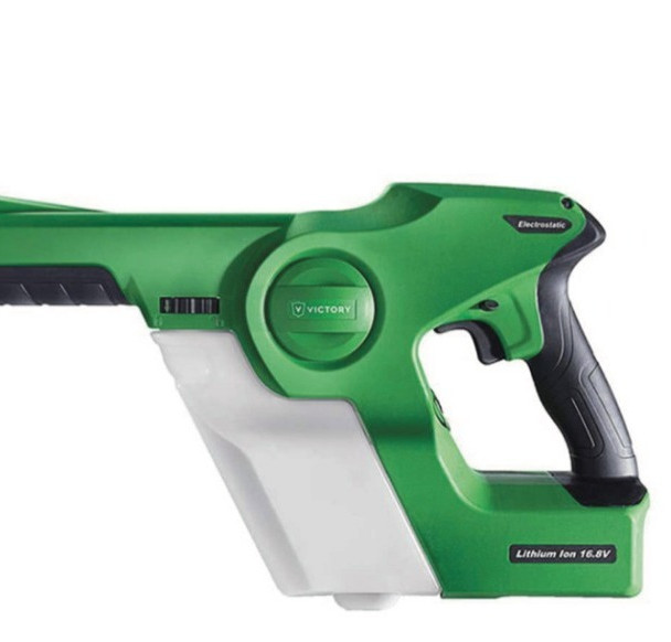 $695 - Handheld Electrostatic Sprayer