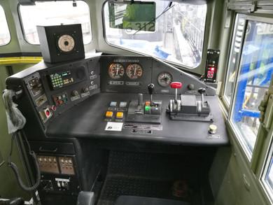 Locomotive Interior After Rebuild
