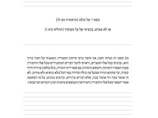 Manifestos kitchenette and notebook