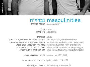 The Spaceship at Hayarkom 70 -Masculinities,
