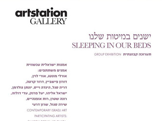 Artstation Gallery - Sleeping in Our Beds