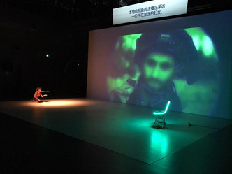 18th China Shangahi International Arts Festival - How's the Beast?