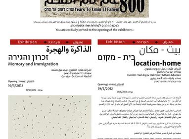 Umm El Fahem Art Festival - Location /Home
