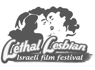 Lethal Lesbian film festival - Her Body Her Words