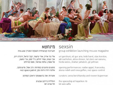 SexSin - The Spaceship at Hayarkon 70, Tel Aviv