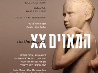  Beit Hatzeirim - The Uncanny XX