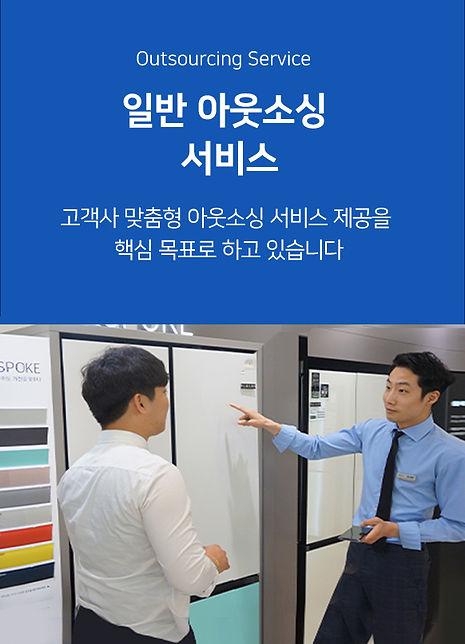 사업소개_2.jpg
