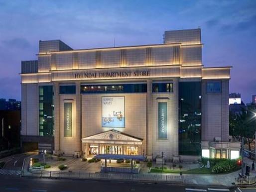 현대백화점 판촉사원 운영