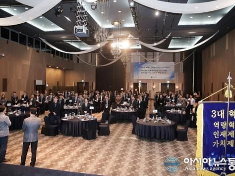 중앙M&H, 2018년 고객사 맞춤형 역량혁신 선포식 성황리 개최