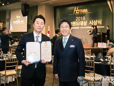 세일즈 아웃소싱 전문기업 ㈜중앙M&H,  중앙일보 '2018 히트브랜드 대상' 수상
