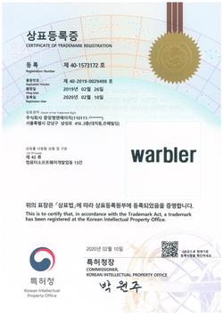 warbler(제42류)