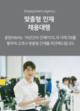 사업소개_3.jpg