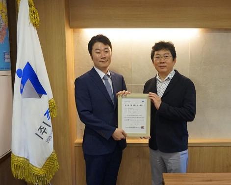 ㈜중앙M&H, 2018년 고용노동부 일·생활 균형 캠페인 참여기업으로 선정