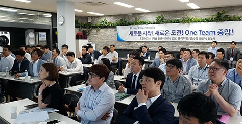 중앙M&H, 지속적인 전문성 강화로 세일즈 아웃소싱 사업 전개