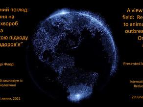 International BioThreat Reduction Symposium (IBTRS)