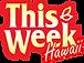 twhawaii-logo.png