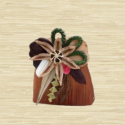 Areca Palm Basket w/Autograph Tree fruit (open) $30-$45