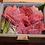 Thumbnail: 焼き肉タイガー 詰め合わせ3人分セット