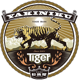 Tiger_logo.png