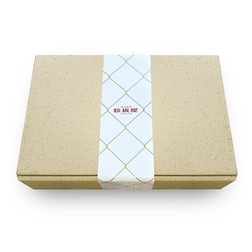 ギフトボックス(ボール紙製)