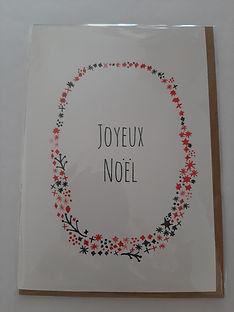 joyeux noel etoile.jpg