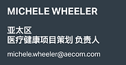 contact_MW_cn.png