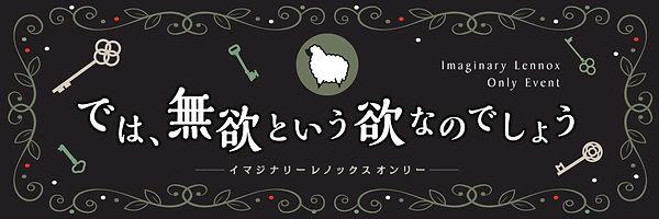 long_A.jpg