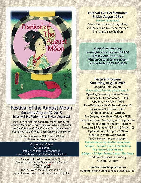 Festival of the August moon.jpg