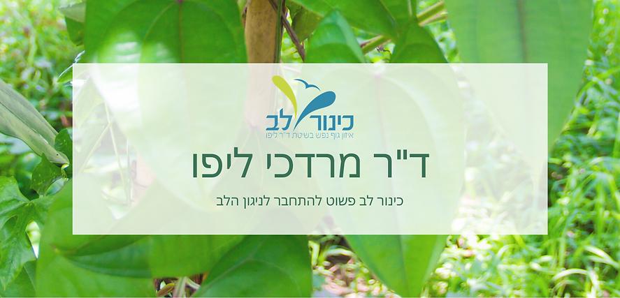 Green Gardening & Landscaping Service Bu