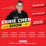 The Ernie Chen Show 2020.jpeg