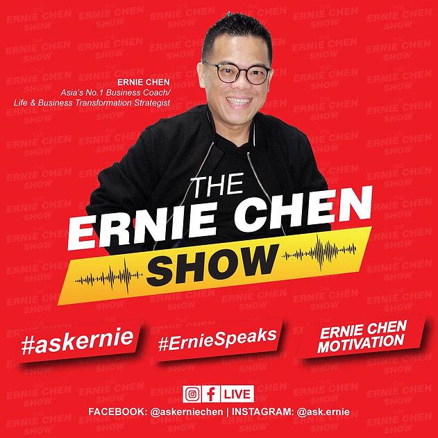 The Ernie Chen Show_cover_20200716.jpg