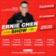 The Ernie Chen Show Schedule Jan 2020.pn