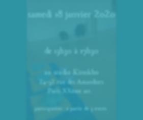 Espace_réservé_au_texte_copy_2.png