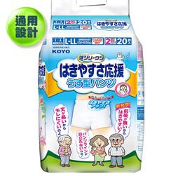 快護復健褲XL藍.jpg
