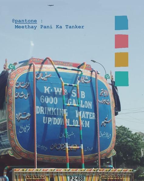 Pantone : Karachi During Lockdown